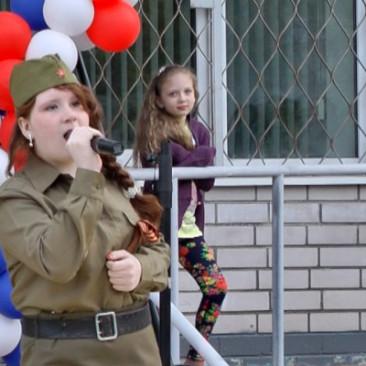 Ефимова Кристина