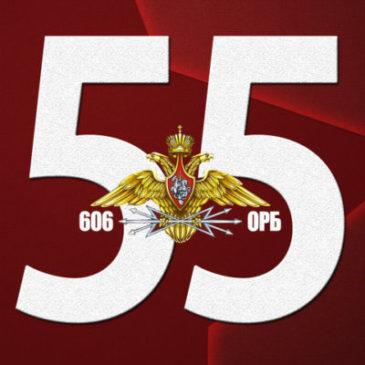 Концерт для ветеранов 606 ОРБ