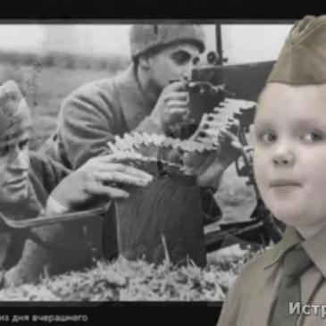 Победа в Конкурсе клипов о войне!