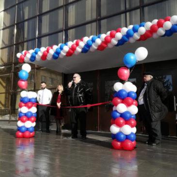 Открытие обновлённого здания КДЦ