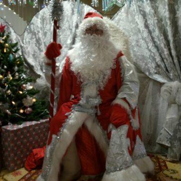 Приемная Деда Мороза